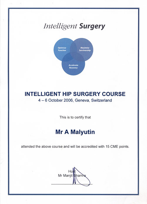 Intelligent Hip surgery Course